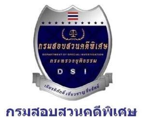 """""""ดีเอสไอ"""" ประสานตำรวจดูไบ บุกช่วย 7 สาวไทย ถูกหลอกบังคับค้ากามนครดูไบ"""