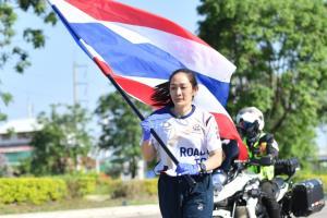 วิ่งผลัดธงชาติไทย ไปโอลิมปิก ผ่าน 38 วัน เตรียมเปลี่ยนเส้นทางมุ่งหน้าสู่ภาคอีสาน