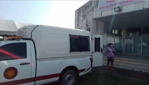 จำคุก 1 ปี 1 เดือนสาวสระแก้วใช้บัตรประชาชนคนอื่นตรวจโควิด-19 ซ้ำหลบหนีการรักษาตัว ส่วนแม่โดนปรับ 5,000 รอลงอาญา