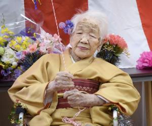 ยายญี่ปุ่น 'อายุยืนที่สุดในโลก' ถอนตัววิ่งคบเพลิงโอลิมปิก-หวั่นติดโควิด-19