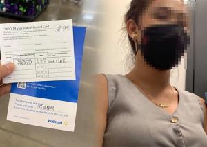 """สาวไทยรีวิวฉีดวัคซีนโควิด-19 ของ """"โมเดอร์นา"""" ที่สหรัฐฯ ฟรี ไม่ต้องรอคิว แถมรัฐให้เงินใช้"""