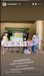 """ร่วมด้วยช่วยกัน """"เนย โชติกา"""" ส่งอาหาร 1,000 กล่องให้โรงพยาบาลสนาม"""
