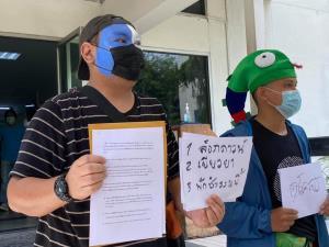 กลุ่มนักดนตรียื่นข้อเสนอนายกฯ เยียวยาคนตกงาน 5 พัน 3 เดือน พักชำระหนี้ทุกระบบ