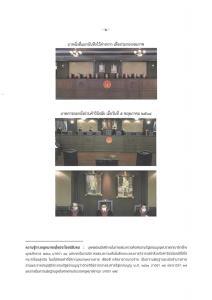 """ศาล รธน.แจงใส่หน้ากากอ่านคำวินิจฉัยคดี """"ธรรมนัส"""" ภาพนิ่งที่ไม่ได้ใส่เป็นของเวลาอื่น"""