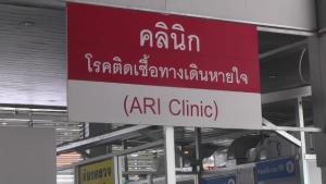 รพ.เพชรบูรณ์ป่วน! พบผู้ป่วยในติดโควิด ต้องปิดตึกตรวจแพทย์-พยาบาล-ผู้ป่วย-ญาติทุกราย