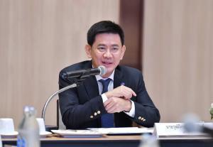 """""""พาณิชย์"""" เผยสหรัฐฯ คงสถานะการคุ้มครองทรัพย์สินทางปัญญาไทยอยู่บัญชี WL"""
