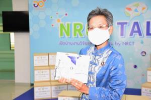วช.ส่งมอบหน้ากาก KN95 ช่วยบุคลากรทางการแพทย์โรงพยาบาลสนาม มอ.ปัตตานี