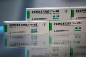 วัคซีนของ Sinopharm ผลิตโดย China National Biotec Group (CNBG) ซึ่งเป็นบริษัทของรัฐบาลจีน (แฟ้มภาพจาก รอยเตอร์ส)