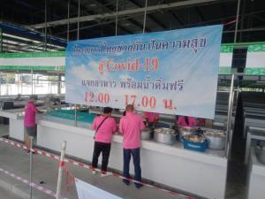 """กลุ่มไทยช่วยกันปันความสุขทำความดีทะลุ 3 เดือนแล้ว ทีเด็ดมาบ่อยเสนอเมนูได้แจกเที่ยงถึงเย็น """"ตลาดไชยทิศ"""""""