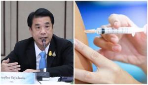 กนอ.ดันพื้นที่นิคมฯ ทั่วประเทศเป็นศูนย์กลางฉีดวัคซีนให้แรงงานและประชาชน