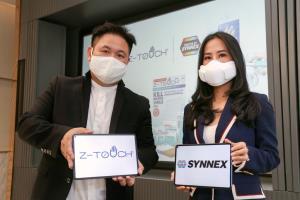 ซินเน็คฯ เจาะตลาดผลิตภัณฑ์สุขภาพ นำ 'ซีทัช' แผ่นฆ่าเชื้อไวรัส และแบคทีเรีย ช่วยลดความเสี่ยง