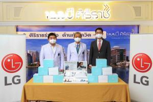 แอลจีมอบหน้ากาก LG PuriCareTM Wearable Air Purifier เสริมภูมิคุ้มกันต่อสู้โควิดให้แก่บุคลากรทางการแพทย์ 8 โรงพยาบาลทั่วประเทศ