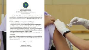สมาคมประสาทวิทยาฯ เชิญชวนประชาชนฉีดวัคซีนโควิด-19 ย้ำลดรุนแรง-เสียชีวิตชัดเจน