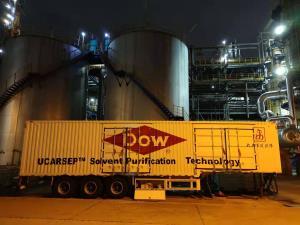 ต้านโลกร้อน !!  Dow โชว์นวัตกรรมดักจับก๊าซเรือนกระจก จากอุตสาหกรรมขนาดใหญ่