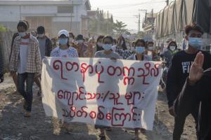 ชาวพม่ารวมตัวเดินขบวนประท้วงครบรอบ 100 วันรัฐประหาร
