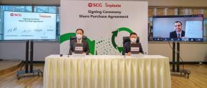 เอสซีจี บุกตลาดพลาสติกรีไซเคิลยุโรป ซื้อหุ้นซีพลาสต์ โปรตุเกส เดินหน้า ESG ตอบโจทย์ตลาดโลก