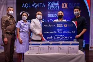 """พล.ต.อ.จักรทิพย์ จับมือบริษัท """"AQUAVITA - ALFA Scientific Designs"""" มอบชุดตรวจหาเชื้อโควิด-19 แก่ รพ.ตำรวจ"""