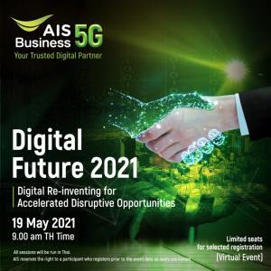 AIS 5G เสริมธุรกิจไทย จัดสัมมนาออนไลน์ AIS Business Digital Future 2021 ฟังฟรี!