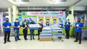 เป๊ปซี่โค ประเทศไทย ผนึกกำลัง ซันโทรี่ เป๊ปซี่โค ช่วย 59 โรงพยาบาลสนาม ใน 16 จังหวัด สู้โควิด-19