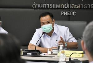 สธ.ให้ อสม.เคาะประตูบ้านชวนคนไทยร่วมใจกันฉีดวัคซีนป้องกันโควิด-19