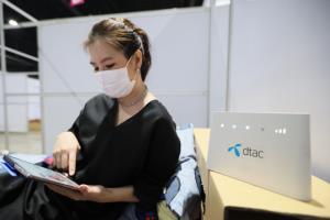 ดีแทคนำอินเทอร์เน็ตความเร็วสูง เสริมการใช้งานโรงพยาบาลสนามบุษราคัม
