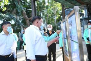 ผู้ว่าฯ กทม.ตรวจโครงการปรับปรุงสถานีสูบน้ำแนวคลองแสนแสบ เพิ่มประสิทธิภาพการระบายน้ำย่านถนนรามคำแหง