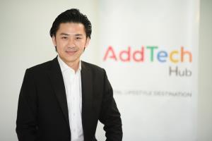 ADD ขายหุ้นไอพีโอ 40 ล้านหุ้นเกลี้ยง