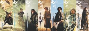 เมื่อภาคต่อไม่มาตามนัด : หนังแฟรนไชส์จีนที่จบเห่ตั้งแต่ภาคแรก