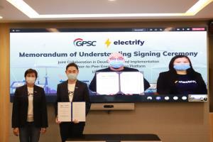 GPSC จับมือ Electrify สตาร์ทอัพสิงคโปร์ พัฒนาแพลตฟอร์มซื้อขายไฟ Peer-to-Peer