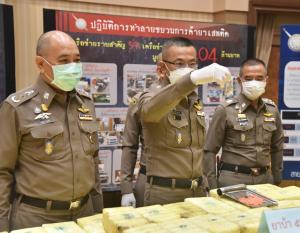ผบ.ตร.แถลงผลทลาย 97 เครือข่ายยาเสพติด ยึดทรัพย์กว่า 2.4 พันล้าน ชี้เหตุไม่สงบในเมียนมาทำยานรกทะลักเข้าไทย