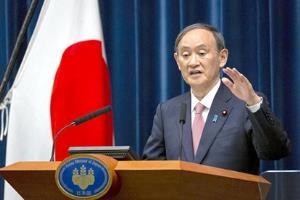 โยชิฮิเดะ ซูกะ นายกรัฐมนตรีญี่ปุ่น