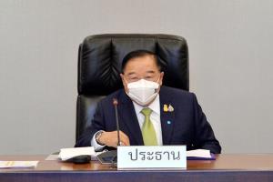 """""""ประวิตร"""" ประชุม กนภ.ย้ำ ทส.ขับเคลื่อน ลดก๊าซเรือนกระจกต่อเนื่อง ตามกรอบ UN เน้นสร้างการรับรู้ ปชช.มีส่วนร่วม"""
