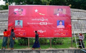 คณะกรรมการการเลือกตั้งรัฐบาลทหารพม่าจ่อยุบพรรคอองซานซูจีอ้างทุจริตเลือกตั้ง