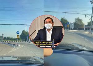 """""""ทางหลวง"""" ชี้แจง ถนนวัดใจ จ.ราชบุรี เผย สั่งรื้อใน 3 วัน พร้อมปรับปรุงใหม่ให้เหมาะสม"""