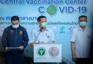 """""""อนุทิน-ศักดิ์สยาม"""" เช็กความพร้อมศูนย์ฉีดวัคซีนสถานีกลางบางซื่อ รับบุคลากรคมนาคม"""
