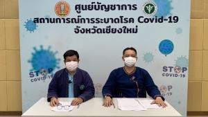 เชียงใหม่เน้นย้ำห้ามผ่อนมาตรการป้องกันโควิด-19 แม้เจอติดเชื้อใหม่แค่ 3 รายต่ำสุดของการระบาดระลอกนี้