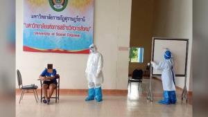 นักเรียนหญิง ป.6 ติดโควิด สอบเข้า ม.1 ในโรงพยาบาลสนาม โดยมีอาจารย์-กู้ภัยร่วมคุมสอบ