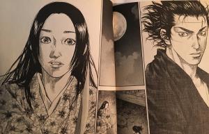 MUSASHI-มิยาโมโตะ มุซาชิ ภาค 2 น้ำ ตอน เฝ้าเพ้อชะเง้อมอง