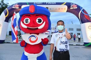 วิ่งธงชาติไทย เข้าสู่ จ.ชลบุรี เหลืออีก 3 วันใกล้ถึงเส้นชัยที่สนามบินสุวรรณภูมิ