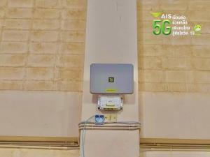 AIS 5G ขยายจุดติดตั้ง AIS SUPER WiFi ใน รพ.สนามภาคตะวันออกสังกัด อว.