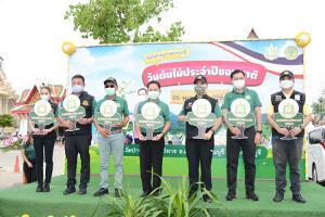 วราวุธ นำทีมปลูกต้นไม้เป็นปฐมฤกษ์ เนื่องในโอกาสวันต้นไม้ประจำปีของชาติ 2564 พร้อมเชิญชวนคนไทยร่วมปลูกต้นไม้พร้อมกันทั่วประเทศ