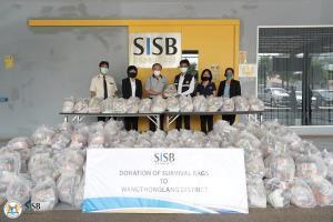 SISB บริจาคถุงยังชีพ 300 ชุดเพื่อช่วยเหลือผู้ยากไร้ในพื้นที่เขตวังทองหลาง