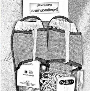 31 พ.ค.วันเลิกบุหรี่โลก ใครคิดจะเลิกบุหรี่ ต้องใส่รองเท้าคู่นี้ / พลโทนายแพทย์ สมศักดิ์ เถกิงเกียรติ
