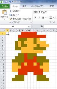 ญี่ปุ่นใช้ Excel และโทรสารเก็บข้อมูลคนป่วยโควิด-19  นี่ประเทศพัฒนาแล้วจริงๆ หรือ!?