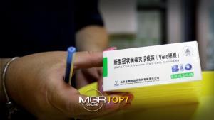 #MGRTOP7 : ซิโนฟาร์ม วัคซีนทางเลือกใหม่ | หมอพัง-คนพร้อม-วัคซีนไม่พร้อม? | หมู่ยิว-ฉัตรมงคล ย้ายหมดถ้าสดชื่น