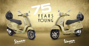 เวสป้า เปิด Vespa 75th Anniversary Special Edition เพิ่มออพชันฉลองครบรอบ 75 ปี