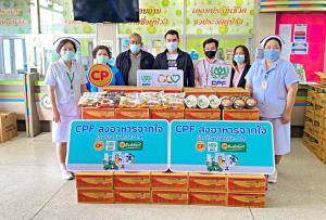 """""""CPF ส่งอาหารจากใจ"""" เสริมทัพทีมแพทย์-พยาบาล จ.ชลบุรี สู้โควิด-19"""