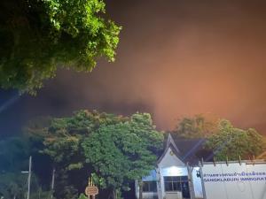 ระเบิดลงเมืองพญาตองซู แสงสว่างจ้าถึงไทย