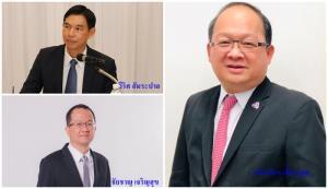 จับตาส่งออก-ลงทุนไทยปี 2564 ตัวแปรพลิกฟื้นเศรษฐกิจ