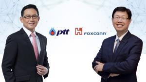 """ปตท.ผนึก """"ฟ็อกซ์คอนน์ กรุ๊ป"""" ดันไทยเป็นศูนย์กลางผลิตรถอีวีในอาเซียน"""